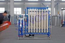 Hollow fiber filter for water treatment