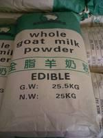 2016 Goat Milk Powder