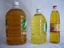 Vegetable Palm Oil