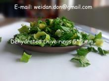 dehydrated chive rings 5*5 mm <2>