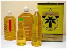 VEGETABLE GHEE OIL