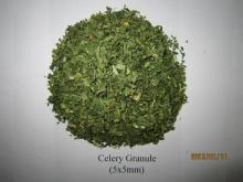 5x5mm Celery Granule