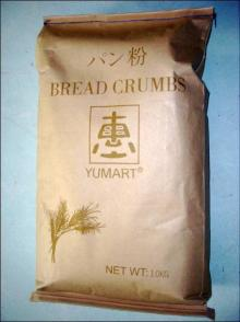 Yellow bread crumbs for coating meat