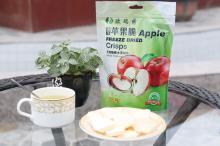 freeze dried apple crisps