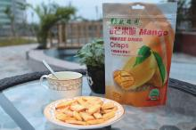 freeze dried mango crisps