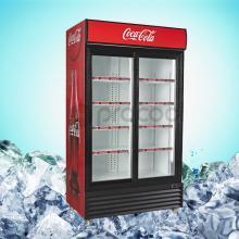Procool beverage cooler