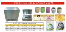ice flake maker/flavor ice maker/Snow ice maker/block ice maker