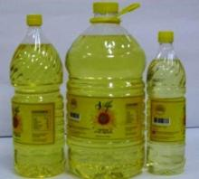 Registered Edible Safflower Oil USP products,Macedonia Registered