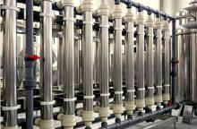 Automatic Water Treatment Equipment