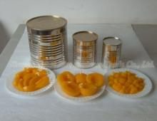 Canned Yellow Peach, China Canned Yellow Peach, Buy Canned Yellow Peaches