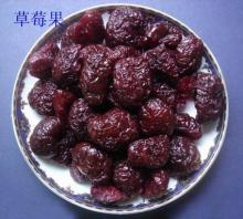 Dried plums pitted