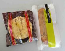 clear plastic packing wrapper for bread bun fast food