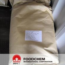 Sodium Carboxymethyl Cellulose (Food Grade)