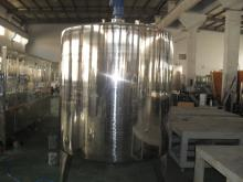 Stainless Steel Mixing Tank With Heat Preservation