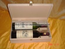 double  wooden   wine   box