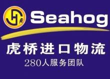 Nut / bolt /screw-making machines import agency service in China Shanghai, shenzhen,guangzhou, hongkong