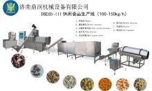 Dingrun puffed food production line/ puff food plant