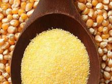 FUBA / Cornmeal / Corn Flour