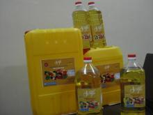 Malaysia Refined Palm Edible Cooking Oil in Plastic Bottle