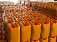 Palm Oil ( Jerry Can Big Mouth )
