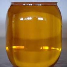 jatropha oil
