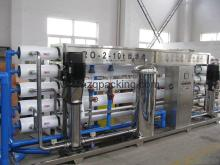 RO water treatment equipment for drinking water,RO filter ,