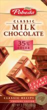 Milk chocolate Extra Creamy 35% cocoa ec.