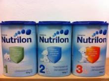 Nutrilon infant formula