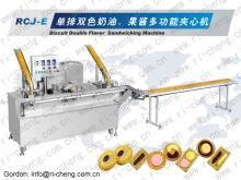 biscuit sandwich machine 2 flavor