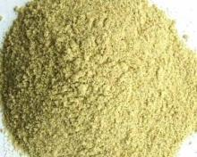 Gree Mungbeans Starch