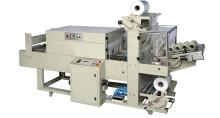 Full Aotomatic Tapes Shrink Wrapping Machine