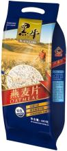 Oatmeal - Rolled Oats - 680g
