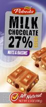 Milk chocolate Nuts & Raisins 27% cocoa