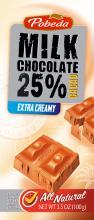 Milk chocolate extra creamy 25% cocoa