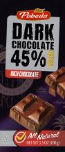 Dark chocolate 45% cocoa l.p.