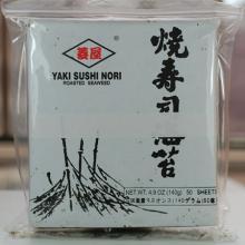 yaki nori seaweed roasted laver