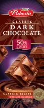 Dark chocolate 50%cocoa ec.