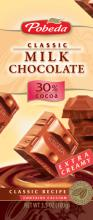 Milk chocolate 30% cocoa ec.