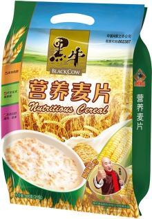 Cereal - Original Flavor - 800g