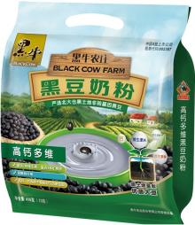 Black soybean milk powder - Vitamin - 416g