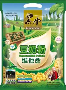Soybean milk powder - vitamin - 760g