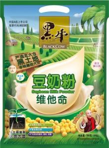 Soybean milk powder - vitamin - 760g