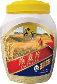 Oatmeal - Rolled Oats - 900g