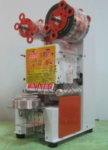 98MM automatic cup sealing machine cup sealer