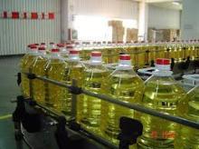 EDIBLE REFINED PALM OIL OLIENE