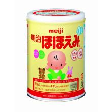 Meiji new Hohoemi  Baby  Milk Powder Made in  Japan