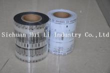 PET flexible film for food and pharma packaging