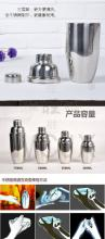 250ml stainless steel/ cocktail shaker/ shaker/ bar shaker/ protein shaker/ resin shaker/ bubble t