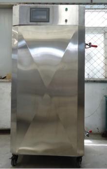 -190 C cryogenic blast freezer