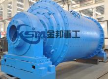 Wet Ball Mill/ Rubber   Line d Ball Mill/Raw Mill